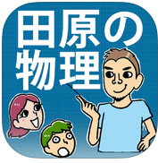 masato-app