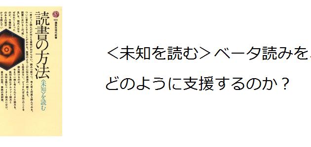 sotoyama