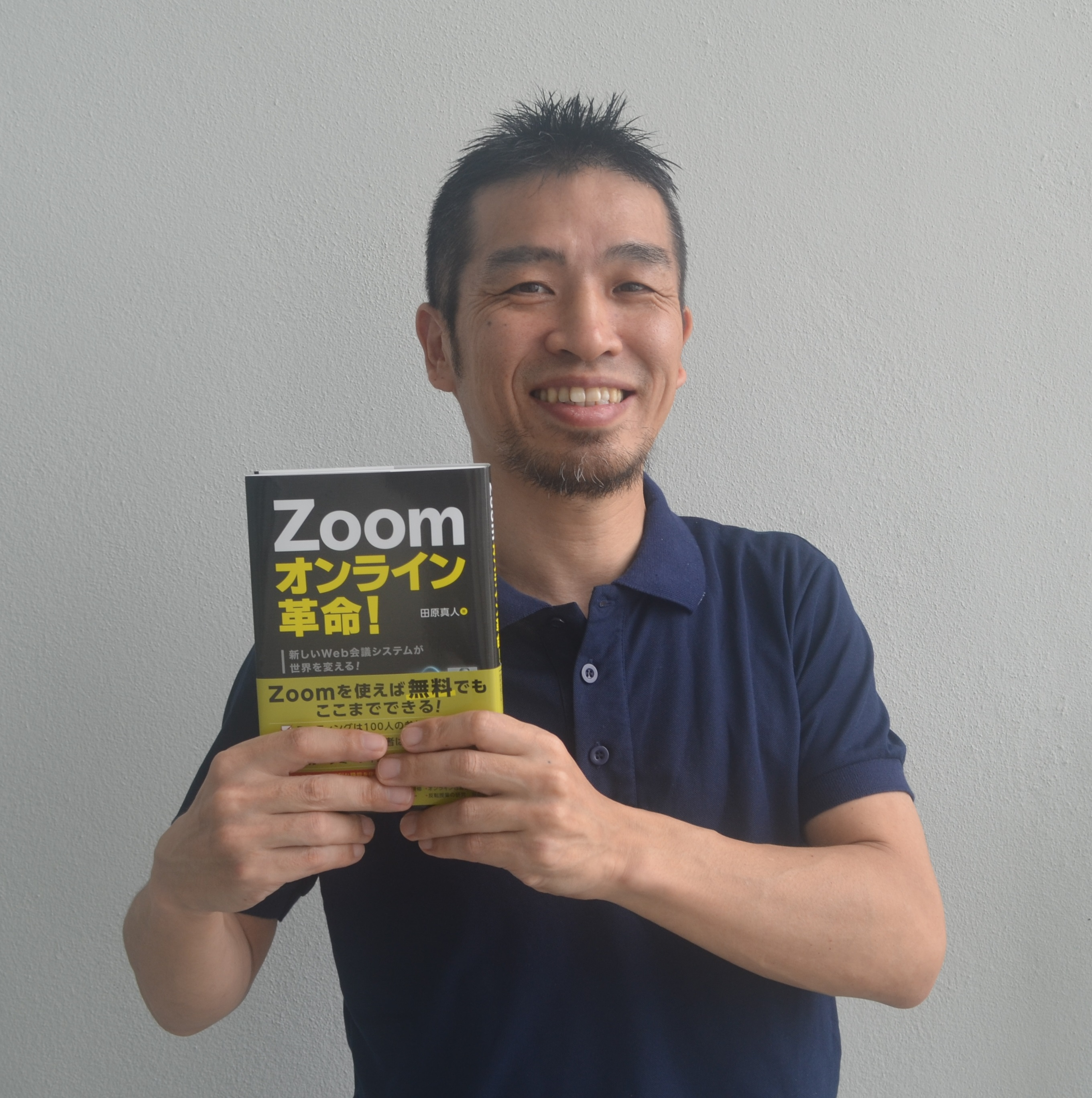 Masato Tahara with his book