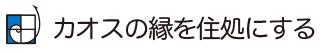 田原真人公式ブログ